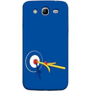 FUSON Designer Back Case Cover for Samsung Galaxy Mega 5.8 I9150 :: Samsung Galaxy Mega Duos 5.8 I9152 (Archery Targets Compound Bow And Arrow)