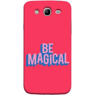 FUSON Designer Back Case Cover for Samsung Galaxy Mega 5.8 I9150 :: Samsung Galaxy Mega Duos 5.8 I9152 (Wand Magically Make Differnece To Others Life )