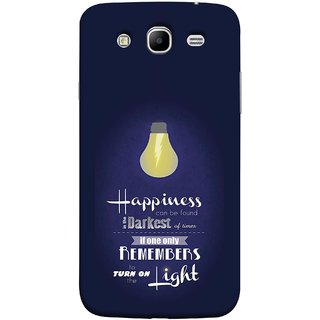 FUSON Designer Back Case Cover for Samsung Galaxy Mega 5.8 I9150  Samsung Galaxy Mega Duos 5.8 I9152 (If Only One Remembers To Turn On The Light)