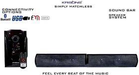 Krisons Superstar Multimedia Bluetooth Sound Bar
