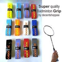 44 inch Long Anti-slip Badminton Tennis Squash Racket Handle Grip Wrap Band