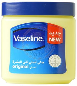 IMPORTED VASELINE PETROLEUM JELLY ORIGINAL - 60 ML