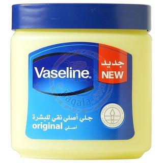 Vaseline petroleum jelly online shopping