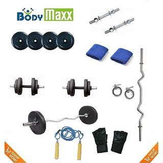Body Maxx 26 Kg Weight Lifting Package & 3 Ft Bar & Dumbbells Rods & Gifts