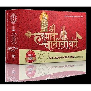 100% Original Hanuman Chalisa Yantra As Seen On TV