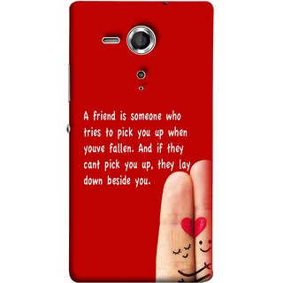 FUSON Designer Back Case Cover for Sony Xperia SP :: Sony Xperia SP HSPA C5302 :: Sony Xperia SP LTE C5303 :: Sony Xperia SP LTE C5306 (Up When You Have Fallen If They Can'T Pick You )