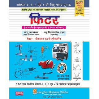 Fitter Trade Theory Balbir Singh Pdf