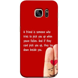 FUSON Designer Back Case Cover for Samsung Galaxy S7 Edge :: Samsung Galaxy S7 Edge Duos :: Samsung Galaxy S7 Edge G935F G935 G935Fd  (Up When You Have Fallen If They Can'T Pick You )