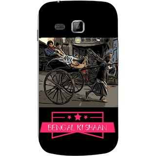 FUSON Designer Back Case Cover for Samsung Galaxy S Duos S7562 (Man Pulling Hand Rickshaw On Road Kolkata Bengal)