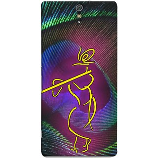 5ce783872 FUSON Designer Back Case Cover for Sony Xperia C5 Ultra Dual :: Sony Xperia  C5 E5533 E5563 (Vintage Art Krishna Water Color Painting Murli)