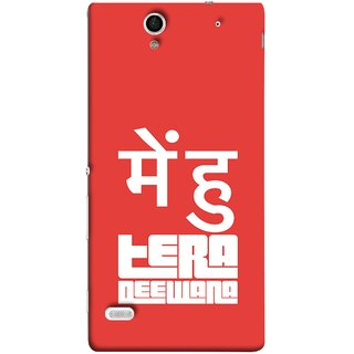 FUSON Designer Back Case Cover for Sony Xperia C4 Dual :: Sony Xperia C4 Dual E5333 E5343 E5363 (I Am Your Big Fan And Will Always In Love Life)
