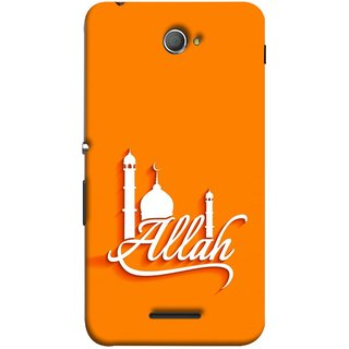 FUSON Designer Back Case Cover for Sony Xperia E4 :: Sony Xperia E4 Dual (Allah One Theme Makka Madina Muslim Haj )