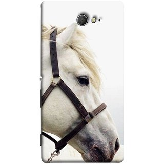 FUSON Designer Back Case Cover for Sony Xperia M2 Dual :: Sony Xperia M2 Dual D2302 (Beautiful Horse White Closeup Canvas Wallpaper)