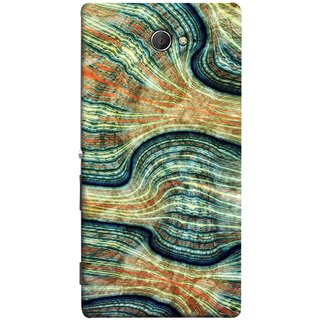 FUSON Designer Back Case Cover for Sony Xperia M2 Dual :: Sony Xperia M2 Dual D2302 (Rivers Lining Artist Perfect Waves Wavelength)