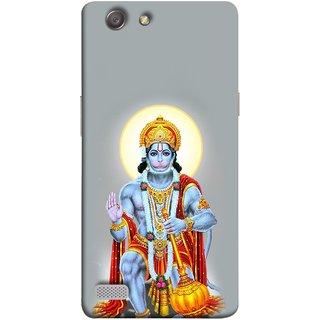 FUSON Designer Back Case Cover for Oppo Neo 7 :: Oppo A33 (Hanuman Gadadhari Bajrangi Vayuputra Lord Chalisa)