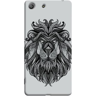 FUSON Designer Back Case Cover for Sony Xperia M5 Dual :: Sony Xperia M5 E5633 E5643 E5663 (Jungle Ka King Pencil Pen Sketch Best Wallpaper)