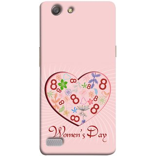 FUSON Designer Back Case Cover for Oppo Neo 7 :: Oppo A33 (Womans Diwas Mahila Diwas Prem Aaiche Mom Love)