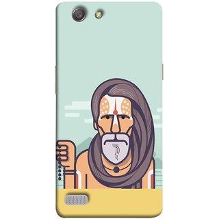 FUSON Designer Back Case Cover for Oppo Neo 7 :: Oppo A33 (Himalaya Sadhu Kumbh Mela Beard Rudraksh Mala)