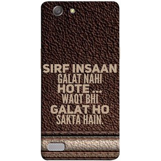FUSON Designer Back Case Cover for Oppo Neo 7 :: Oppo A33 (Waqt Bhi Galat Ho Sakta Hai Theme Brown Background)