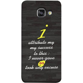 FUSON Designer Back Case Cover for Samsung Galaxy A3 (6) 2016 :: Samsung Galaxy A3 2016 Duos :: Samsung Galaxy A3 2016 A310F A310M A310Y :: Samsung Galaxy A3 A310 2016 Edition (My Success In Life Factor Business Job Never)