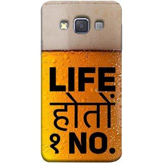 FUSON Designer Back Case Cover for Samsung Galaxy A7 (2015) :: Samsung Galaxy A7 Duos (2015) :: Samsung Galaxy A7 A700F A700Fd A700K/A700S/A700L A7000 A7009 A700H A700Yd (Life Hoto Beer Glass Bubble Daaru Drink Wine )