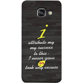 FUSON Designer Back Case Cover for Samsung Galaxy A5 (6) 2016 :: Samsung Galaxy A5 2016 Duos :: Samsung Galaxy A5 2016 A510F A510M A510Fd A5100 A510Y :: Samsung Galaxy A5 A510 2016 Edition (My Success In Life Factor Business Job Never)