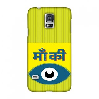 Samsung GALAXY S5 SM-G900 Designer Case Maa Ki Aankh for Samsung GALAXY S5 SM-G900