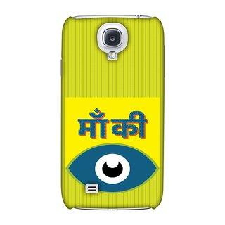 Samsung GALAXY S4 GT-I9500 Designer Case Maa Ki Aankh for Samsung GALAXY S4 GT-I9500
