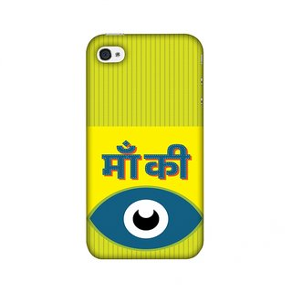 iPhone 4,iPhone 4S Designer Case Maa Ki Aankh for iPhone 4,iPhone 4S