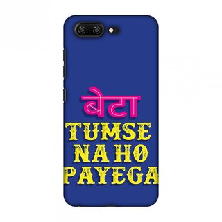 Gionee S10 Designer Case Tumse Naa Ho Payega for Gionee S10