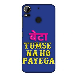 HTC Desire 10 Pro Designer Case Tumse Naa Ho Payega for HTC Desire 10 Pro
