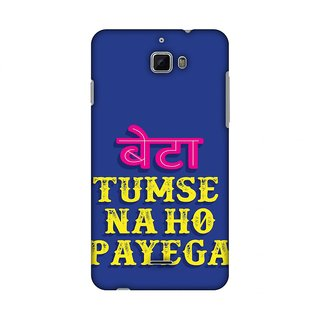 Coolpad Dazen 1 Designer Case Tumse Naa Ho Payega for Coolpad Dazen 1