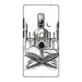 OnePlus 2 Designer Case Quran for OnePlus 2