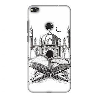 Huawei P8 Lite 2017 Designer Case Quran for Huawei P8 Lite 2017