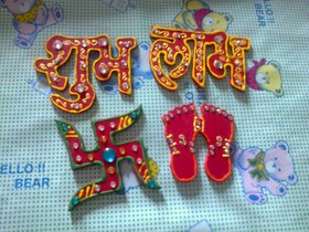 shubh labh with laxmi charan and swastik
