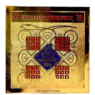 Kaal Sarp Dosh Nivaran Yantra(Gold Plated )