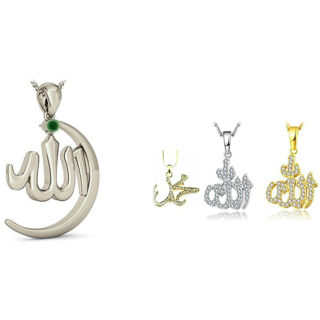 combo of Allah Barkat Locket with silver plated chain and Allah Family Lockets