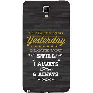 Fuson  {2686}Case & Cover Details) Stand:S[No Back Cover  {[Grey