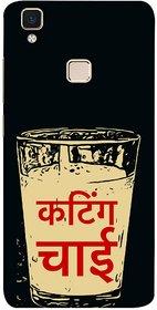 FUSON Designer Back Case Cover for Vivo V3 (Half Tea Roadside Chaiwala Chai Marathi Hindi )
