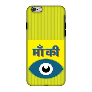 iPhone 6s,iPhone 6 Hybrid Dual Layer Designer Case -Maa Ki Aankh for iPhone 6s,iPhone 6