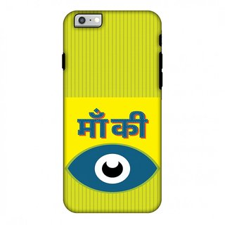 iPhone 6s Plus,iPhone 6 Plus Hybrid Dual Layer Designer Case -Maa Ki Aankh for iPhone 6s Plus,iPhone 6 Plus