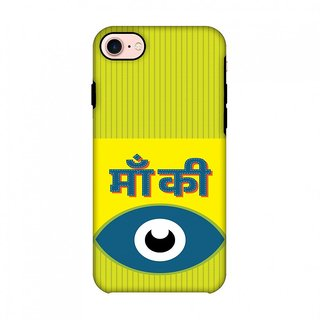iPhone 7 Hybrid Dual Layer Designer Case -Maa Ki Aankh for iPhone 7