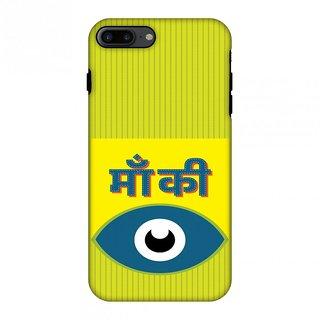iPhone 7 Plus Hybrid Dual Layer Designer Case -Maa Ki Aankh for iPhone 7 Plus