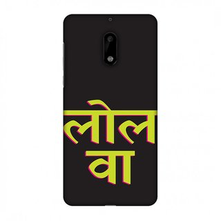 Nokia 6 Designer Case Lolwa for Nokia 6