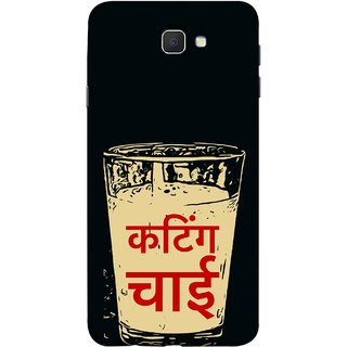 FUSON Designer Back Case Cover for Samsung On5 (2016) New Edition For 2017 :: Samsung Galaxy On 5 (2017) (Half Tea Roadside Chaiwala Chai Marathi Hindi )