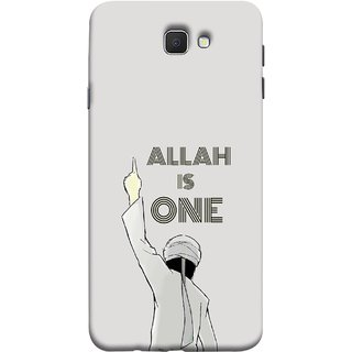 FUSON Designer Back Case Cover for Samsung On5 (2016) New Edition For 2017 :: Samsung Galaxy On 5 (2017) (Allah One Arab Haj Men Middle East Necklaces)