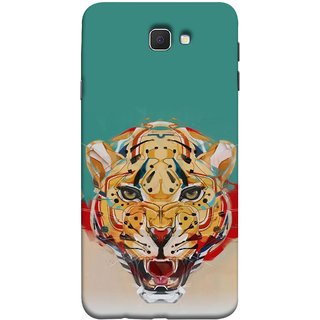 FUSON Designer Back Case Cover for Samsung Galaxy On Nxt (2016) (Multicolour Tigers Leopard Perfect Look King Night Tree)