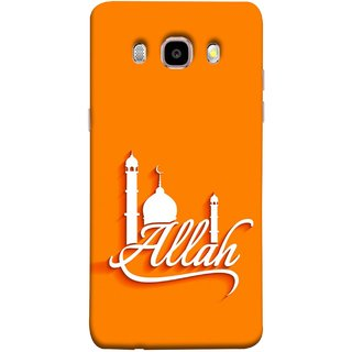 FUSON Designer Back Case Cover for Samsung Galaxy On8 Sm-J710Fn/Df (Allah One Theme Makka Madina Muslim Haj )