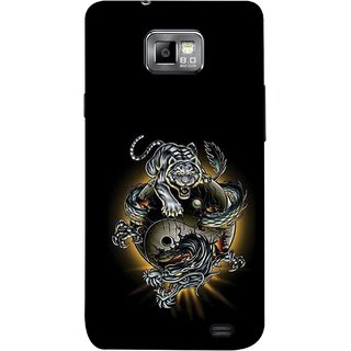 FUSON Designer Back Case Cover for Samsung Galaxy S2 I9100 :: Samsung I9100 Galaxy S Ii (Beautiful Graffiti Lion Tiger Wallpaper Chinese )