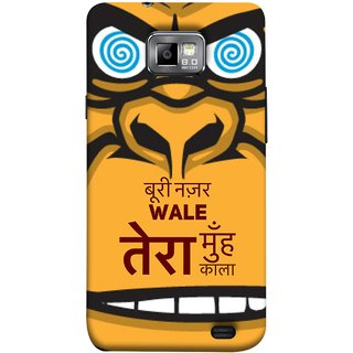 FUSON Designer Back Case Cover for Samsung Galaxy S2 I9100 :: Samsung I9100 Galaxy S Ii (Angry Monkey Head In Cartoon Style Sport)